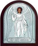 Серебряная икона Ангела Хранителя (9*11см.) в дорожном футляре