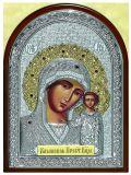 Подарок чиновнику Икона Богородица «Казанская» (25*34) в серебре с золочением со вставками с гранатами