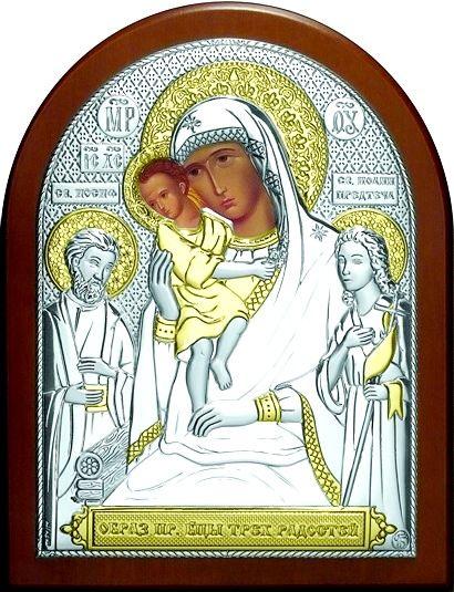 Серебряная с золочением икона Богородицы «Трех радостей» (12*16см., «Галерея благолепия», Россия) в дорожном футляре