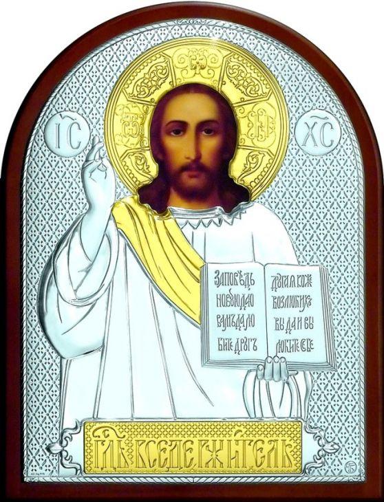 Серебряная с золочением икона Иисуса Христа Спасителя (19*25см., «Галерея благолепия», Россия) в дорожном футляре