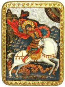 Иконы Святого Георгия Победоносца на 23 февраля