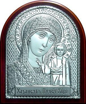 Серебряная икона Богородицы «Казанской» (7*8,5см., «Галерея благолепия», Россия) в дорожном футляре