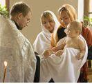 Иконы для крещения