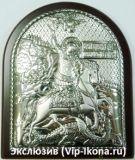 Серебряная икона Георгия Победоносца в подарок купить
