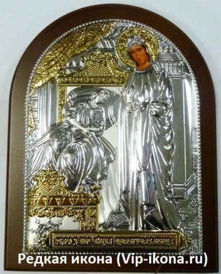 Серебряная с золочением икона Богородицы «Целительницы» (12*16см., «Галерея благолепия», Россия) в дорожном футляре