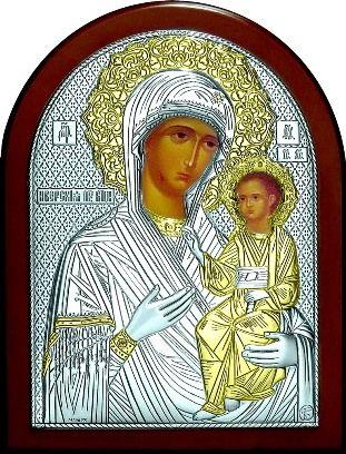 Целительная серебряная с золочением икона Богородица «Иверская» (9*11см., Россия) в дорожном футляре