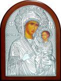 Целительная икона Богородица «Иверская» (12*16) в серебре