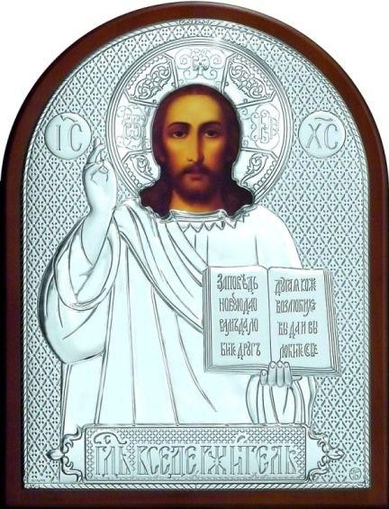 Серебряная икона Иисуса Христа Спасителя (12*16см., Россия) в дорожном футляре