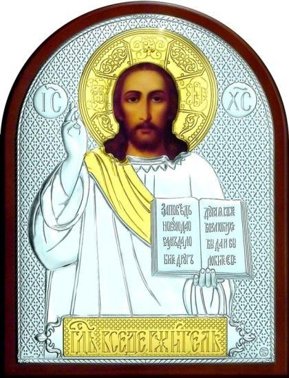 Серебряная с золочением икона Иисуса Христа Спасителя (12*16см., Россия) в дорожном футляре