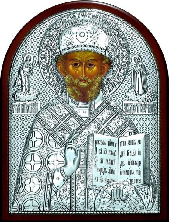 Серебряная икона святителя Николая Чудотворца (Угодника) (19*25см., Россия) в дорожном футляре