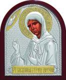 Икону Святой Блаженной Матроны Московской (9*11) в серебре с золочением купить