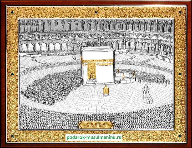 Священная Кааба с изумрудами (серия «Классика», серебро и золочение), 35*26см.
