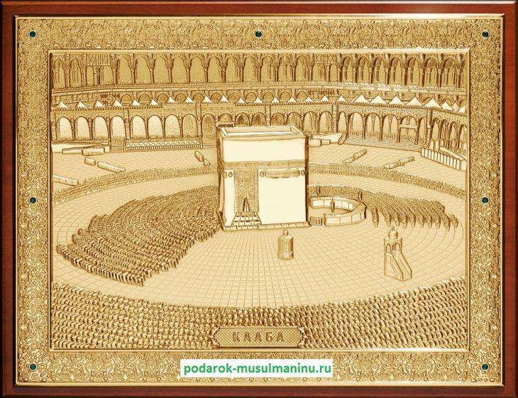 Священная Кааба с изумрудами (серия «Классика», золочение), 35*26см.