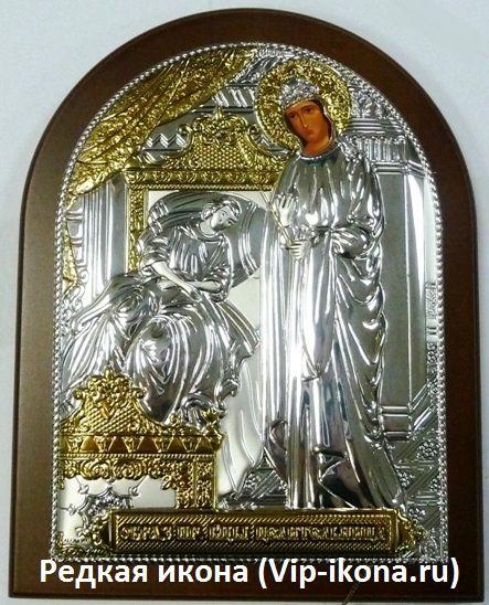 Серебряная с золочением икона Богородицы «Целительницы» (12*16см., Россия) в дорожном футляре