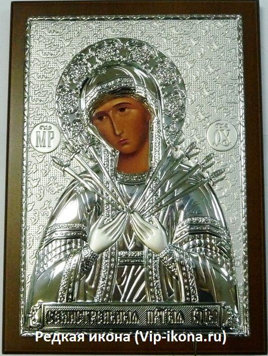 Серебряная икона Богородицы «Семистрельной» (15*21см., Россия) в дорожном футляре